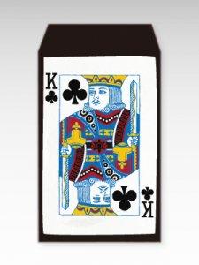 クラブのキング/お札用ぽち袋(中)5枚【縦型】『トランプ』