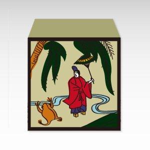 花札・柳に小野道風/コイン(硬貨)用ぽち袋(小)5枚『花札』