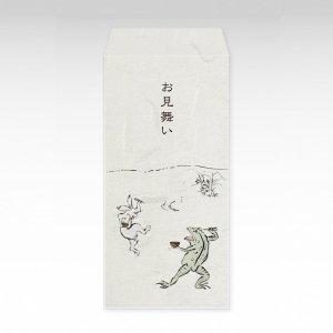 鳥獣食事戯画(鳥獣戯画)『お見舞い』/お札用ぽち袋(大)3枚【和紙製】『お祝い袋』