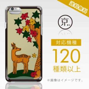 【全機種対応】iPhone&スマホケース/花札・鹿に紅葉『和柄』