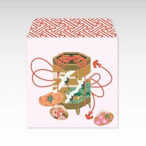 貝桶/コイン(硬貨)用ぽち袋(小)5枚【和紙製】