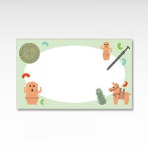 博物館/メッセージカード 10枚入