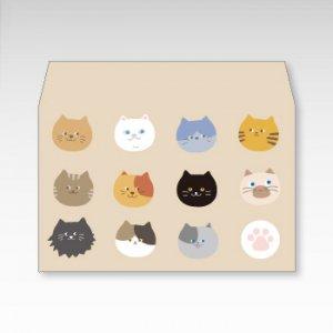 ニャーフェイス(猫)/お札用ぽち袋(中)5枚【横型ぷち封筒】