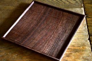 富井貴志/四方皿 shikakuru(ブラックウォルナット)