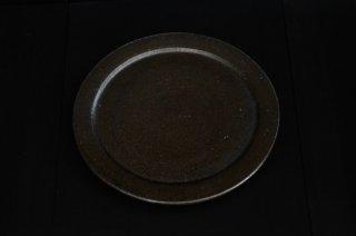 清岡幸道/錆釉7寸リム皿