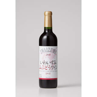 【送料込】山ぶどうワインいわいずみ2019辛口