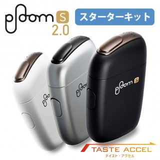 <img class='new_mark_img1' src='https://img.shop-pro.jp/img/new/icons15.gif' style='border:none;display:inline;margin:0px;padding:0px;width:auto;' />【JT正規品】最新型 プルームエス 2.0(Ploom S)・スターターキット / 加熱式タバコ 高温加熱型 プルームテック