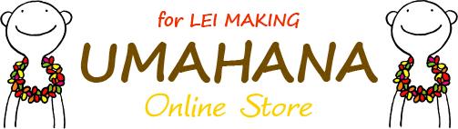 UMAHANA Online Store