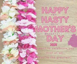 RIMO*UMA Lei making〜Happy Hasty Mother's Day 〜KUIスタイル