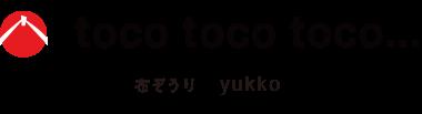 布ぞうりyukko tocotocotoco