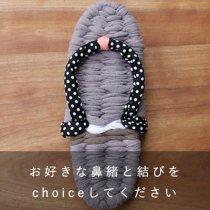 オーダーメイド choice!麻ぞうり  楝色-ouchi-iro-薄紫色