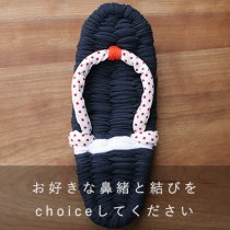 choice!綿ぞうり 紺-navy-