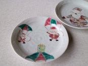 サンタお皿(2枚組)径15cm