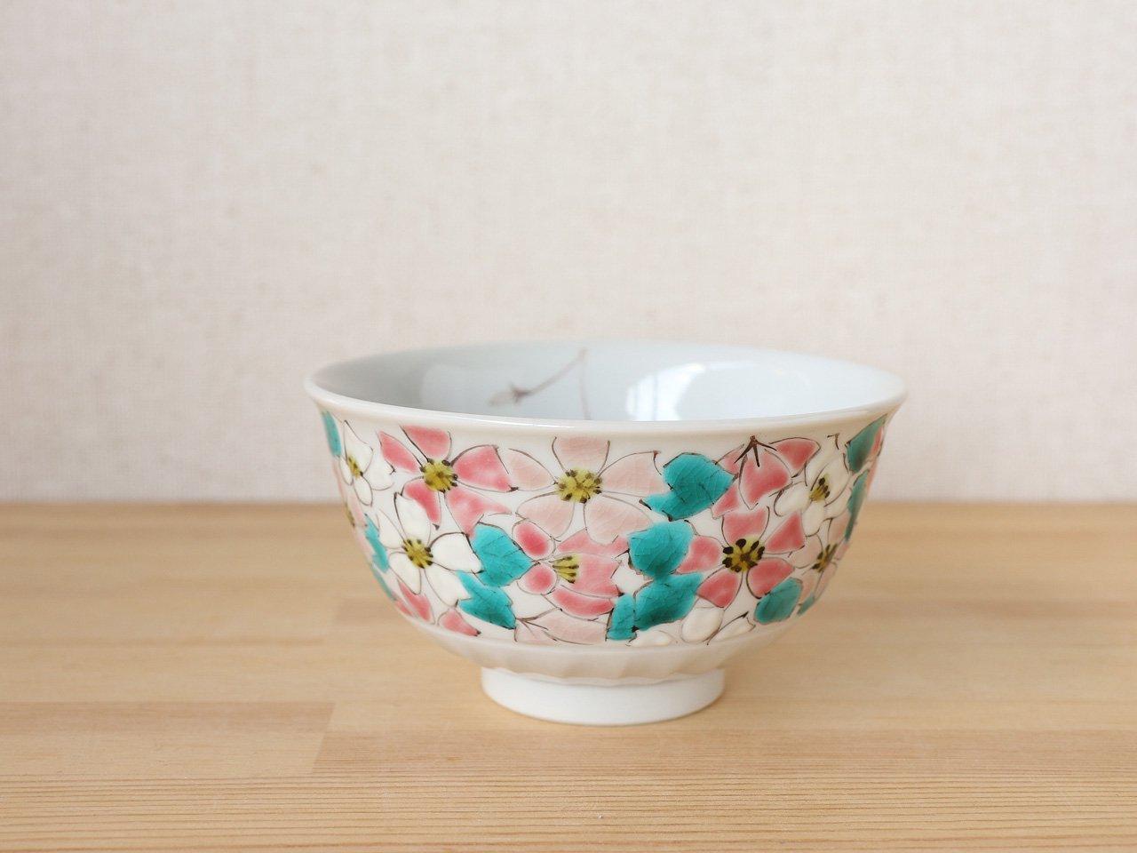 さくら ご飯茶碗