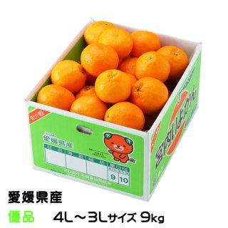 みかん 宮内伊予甘 優品 4L~3Lサイズ 9kg JAえひめ中央 中島産 ミカン 蜜柑 いよかん