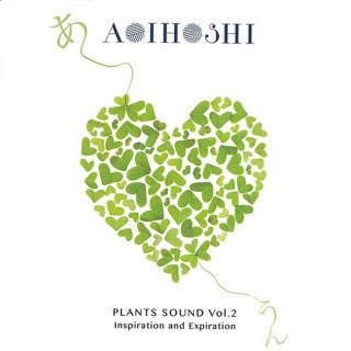 PLANTS SOUND Vol.2 あ・うん