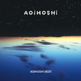 AOIHOSHI BEST