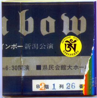 2nd edition! Rainbow