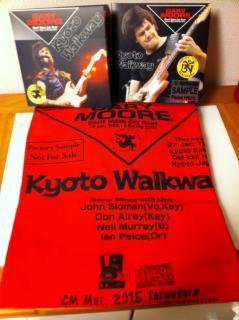 Sample CD+T Set! GARY MOORE