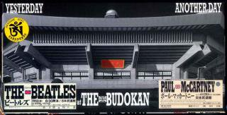 "廃盤!Paul McCartney ""at THE  BUDOKAN"" 7 CD with Tickets, Booklet in special box."