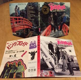 """Pink Floyd """"The Lunatic Songs In The East"""" 2 CD, Tarantura"""