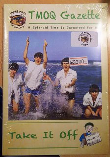 <img class='new_mark_img1' src='//img.shop-pro.jp/img/new/icons27.gif' style='border:none;display:inline;margin:0px;padding:0px;width:auto;' />The Beatles