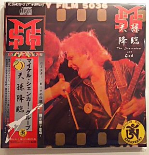<img class='new_mark_img1' src='//img.shop-pro.jp/img/new/icons1.gif' style='border:none;display:inline;margin:0px;padding:0px;width:auto;' />7inch edition!!! Michael Schenker Group