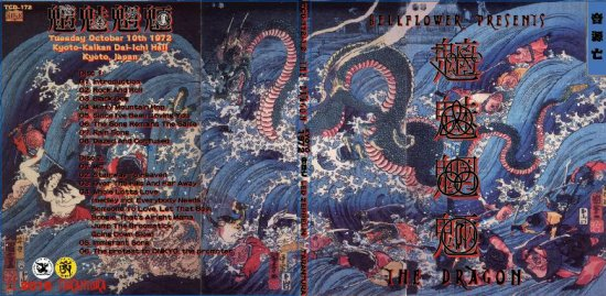Led Zeppelin Quot 魑魅魍魎(evil Spirits In Kyoto 浮世絵 Edition Quot 6