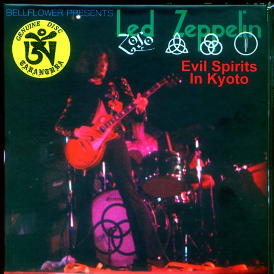 Led Zeppelin Quot Evil Spirits In Kyoto ライヴフォト Edition Quot 6 Cd