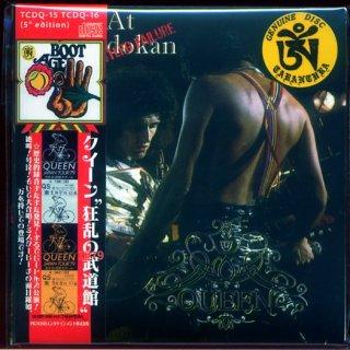 "Queen ""Frenzy At The Budokan and The Bootleg   Failure""-2 CD w/ the 1 CD bonus disc Tarantura"