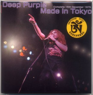 <img class='new_mark_img1' src='https://img.shop-pro.jp/img/new/icons14.gif' style='border:none;display:inline;margin:0px;padding:0px;width:auto;' />3rd edition! Deep Purple