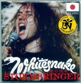 2nd Edition Whitesnake Quot Stormbringer Quot 2cd Tarantura Cd