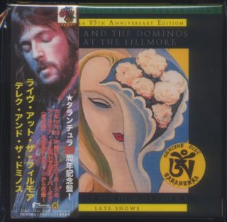 在庫少!Derek And The Dominos