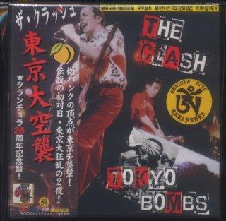 "The Clash ""Tokyo Bombs""(東京大空襲) 4 CD BOX Tarantura"