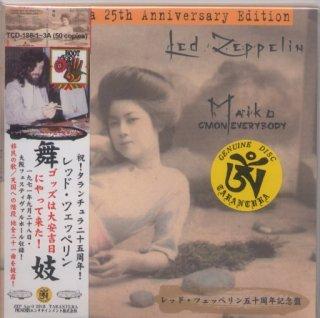 白帯・黄色シール!Led Zeppelin