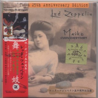 赤帯・四角金色シール!Led Zeppelin