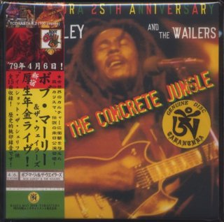 桃印!Bob Marley and The Wailers