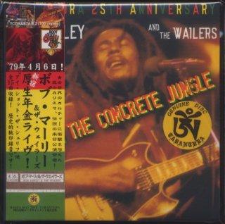 桃印!Bob Marley and The Wailers