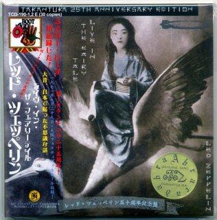 鶴ジャケット/オビE; Led Zeppelin