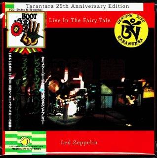2nd press! Obi B; Led Zeppelin