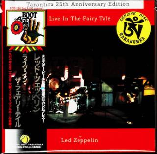 2nd Press! Obi A! Led Zeppelin