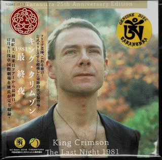 """桃印!King Crimson """"The Last Night 1981""""-2 CD, Tarantura"""
