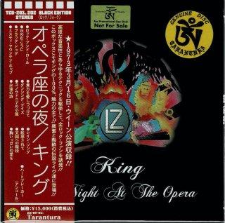 プロモ盤!Black King Edition! Led Zeppelin