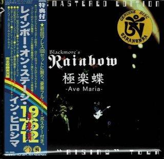 2019リマスター!TARANTURA/BLACKMORE'S RAINBOW/極楽蝶-AVE MARIA