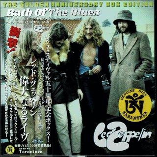 カラー・スナップBox! Led Zeppelin