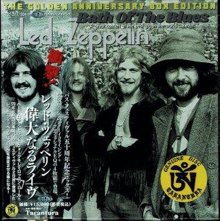 白黒スナップ Box! Led Zeppelin