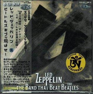 Box A! Led Zeppelin
