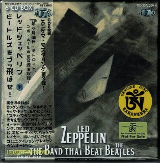 Promo edition! Box A! Led Zeppelin