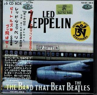 Promo Edition! Box B! Led Zeppelin
