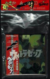 Promo! Oversea's edition! Led Zeppelin
